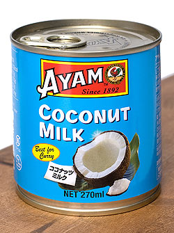 ココナッツ ミルク 270ml - Coconut Milk 【AYAM】(FD-INSCRY-190)