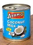 ココナッツミルク 270ml - Coconut Milk 【AYAM】