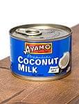 ココナッツミルク プレミアム 140ml Coconut Milk Premium 【AYAM】