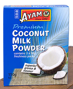 ココナッツミルクパウダー - Coconut Milk Powder 【AYAM】(FD-INSCRY-192)
