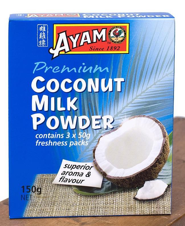 ココナッツミルクパウダー - Coconut Milk Powder 【AYAM】の写真