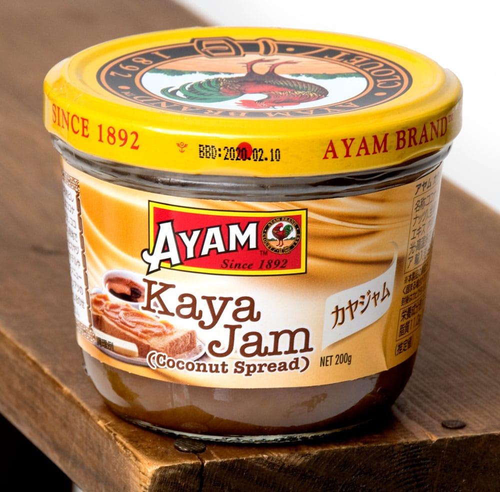 カヤ・ジャム - Kaya Jam 【AYAM】の写真