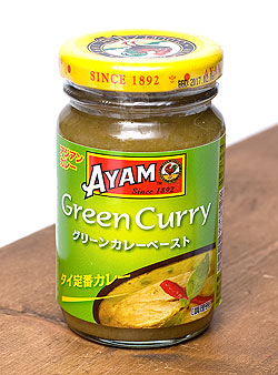 グリーンカレーペースト- Thai Green Curry Paste 【AYAM】(FD-INSCRY-194)