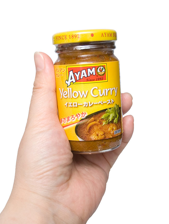 イエローカレーペースト - Thai yellow Curry Paste【AYAM 4 -