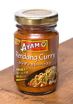 ルンダンカレー ペースト - Malaysia Rendang curry paste 【AYAM】(FD-INSCRY-198)