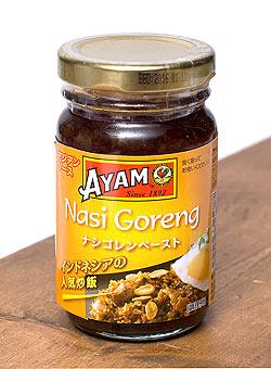 インドネシア ナシゴレン ペースト -  Indonesia Nasi Goreng Paste 【AYAM】(FD-INSCRY-200)