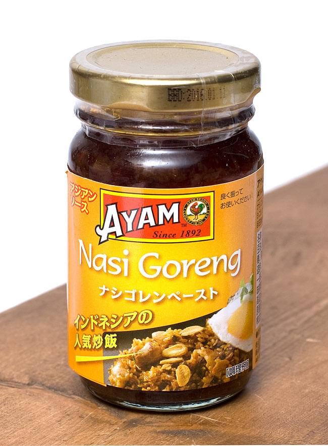 インドネシア ナシゴレン ペースト -  Indonesia Nasi Goreng Paste 【AYAM】の写真