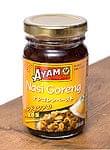 インドネシア ナシゴレン ペースト -  Indonesia Nasi Goreng Paste 【AYAM】