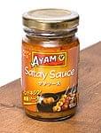 インドネシア サテ ソース - Indonesia Aatay Sauce 【AYAM】