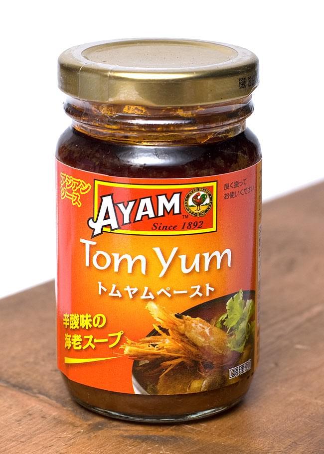 タイ トムヤム ペースト - Thai Tom Yum Paste 【AYAM】の写真