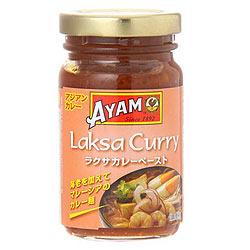 ラクサカレーペースト - Malaysia Laksa Curry paste 【AYAM】(FD-INSCRY-203)