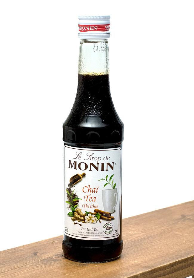 チャイティー シロップ - Chai Tea Syrup 【MONIN】の写真