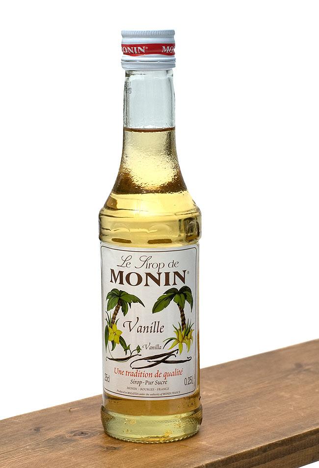 バニラ シロップ -  Vanilla Syrup 【MONIN】の写真