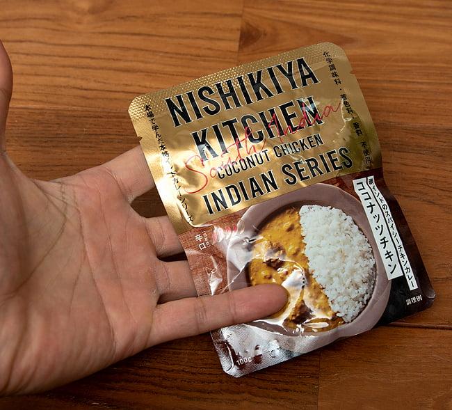 ココナッツチキン 【にしきや】 2 - 手に持ってみました。インドの定食ターリーのように何種類かを組み合わせていただけるように一つが小さいサイズです。