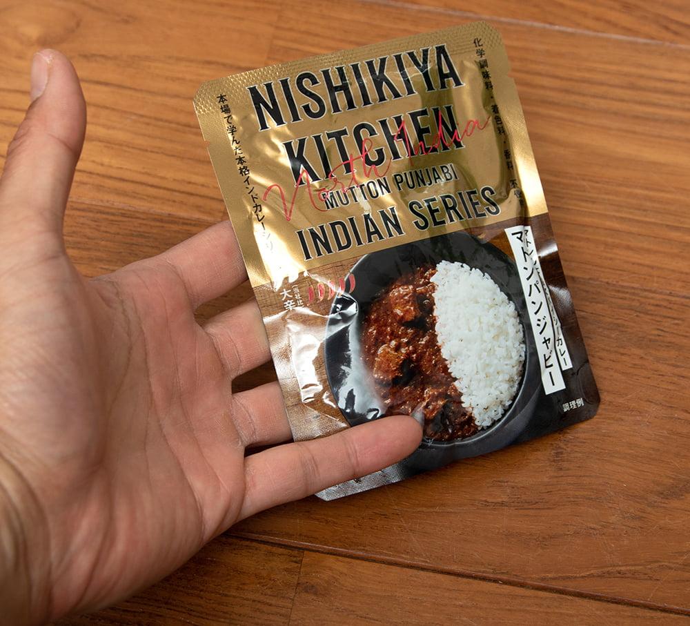 マトンパンジャビ― 【にしきや】 2 - 手に持ってみました。インドの定食ターリーのように何種類かを組み合わせていただけるように一つが小さいサイズです。