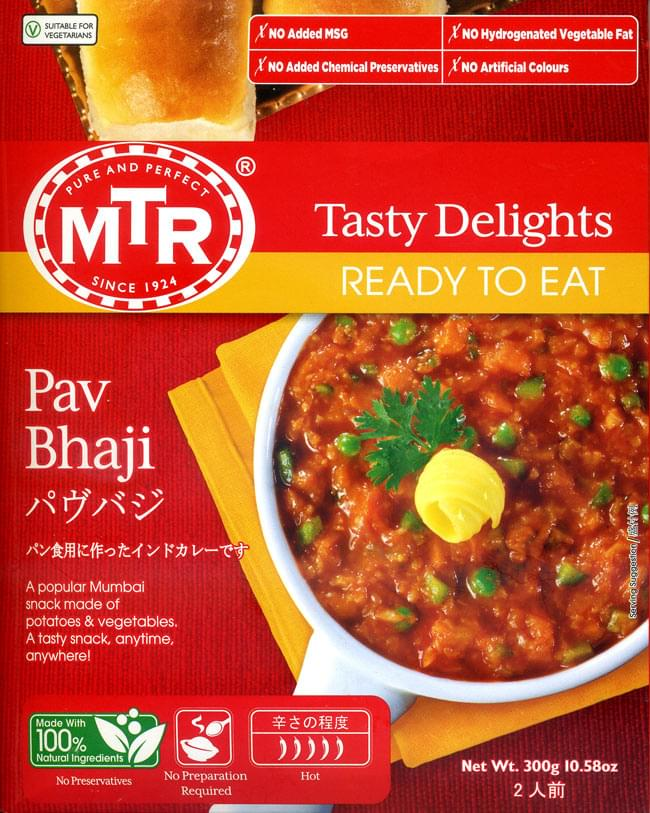 Pav Bhaji - ジャガイモと野菜のカレー[MTRカレー]の写真