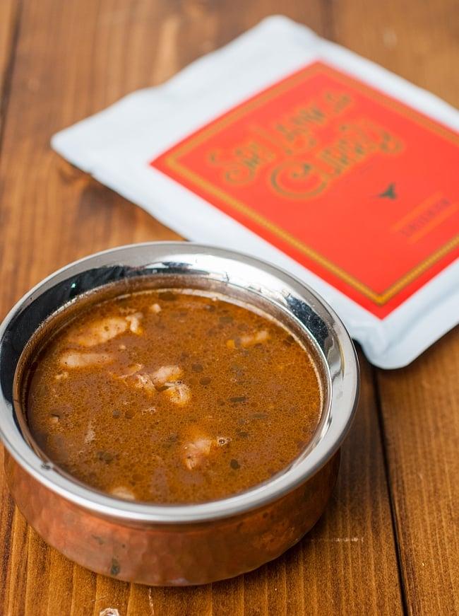 スリランカカレー【レトルトパック】 3 - 手軽に本格的なスリランカカレーが楽しめます