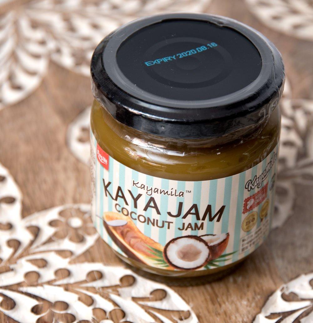 カヤ・ジャム / ココナッツジャム - Kaya Jam / COCONUT JAM 【Kayamila】 2 - 卵とココナッツ、砂糖で作られていて、なめらか濃厚です。パンに塗って軽くトーストするとおいしいです。