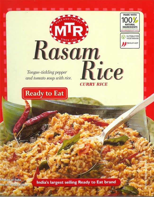 Rasam Rice - 豆スープ雑炊の写真