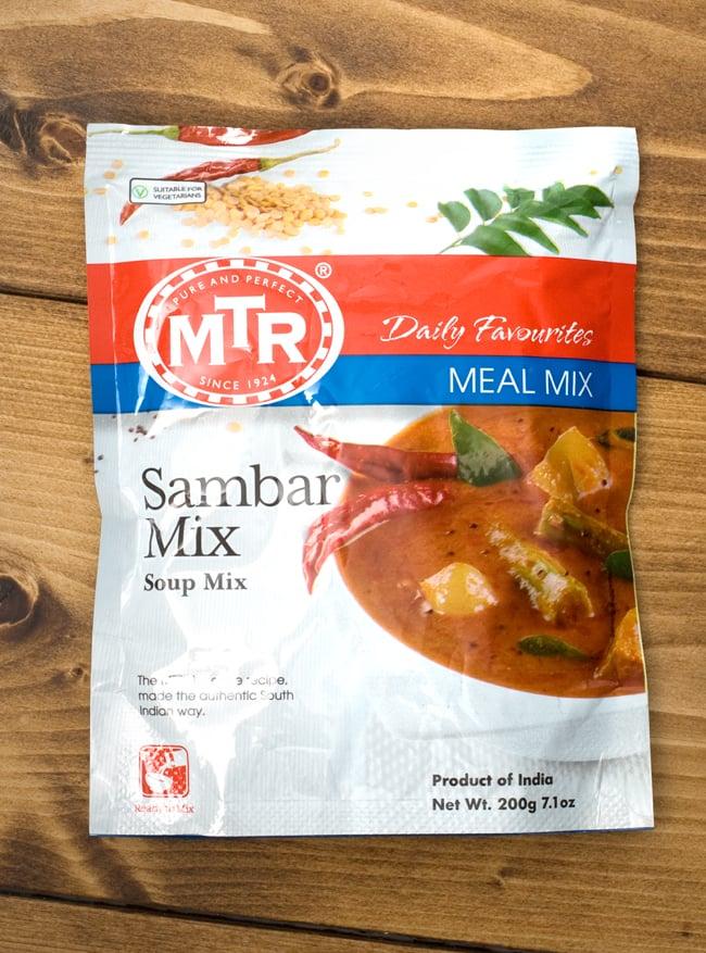 Sambar Mix - サンバル スープ ミックスの写真