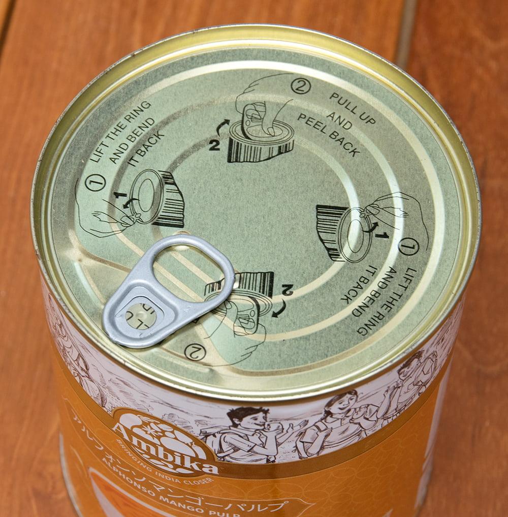 アルフォンソ マンゴー パルプ[850g](缶に多少の凹みあり) 3 - こちらの缶は、凹みやすい性質がございます。その為、写真のような凹みがある場合がございます。中身の品質には問題ございません。