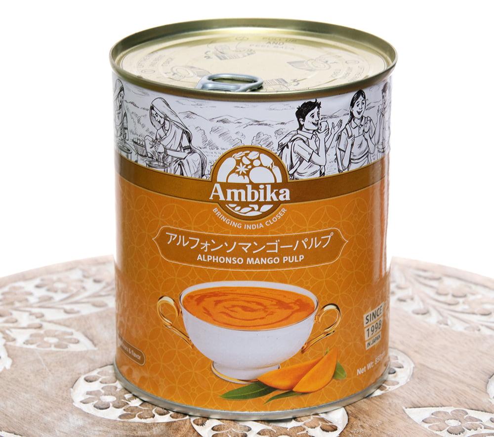 アルフォンソ マンゴー パルプ[850g](缶に多少の凹みあり)の写真