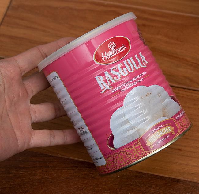 ラスグッラ rasgulla(1kg) 【Jabsons】の写真7 - 開封後の写真です