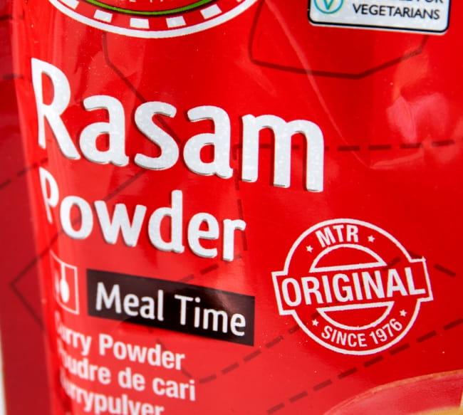 ラサム カレー パウダー Rasam Powder 【MTR】 2 - 拡大してみました。