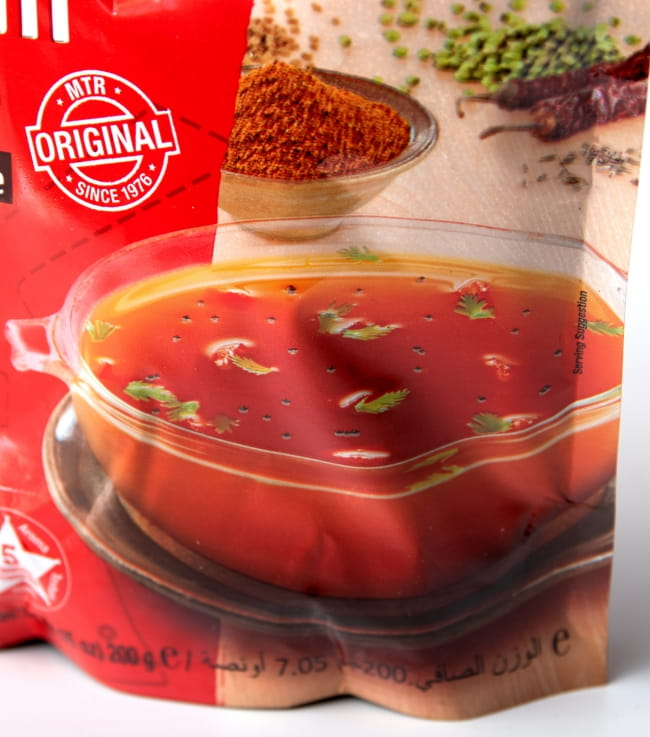 ラサム カレー パウダー Rasam Powder 【MTR】 3 - 辛味と酸味の効いた食欲をそそるインドのスープ、ラッサムが作れます