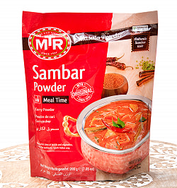 サンバルカレーパウダー Sambar Curry Powder 【MTR】(FD-INSCRY-48)