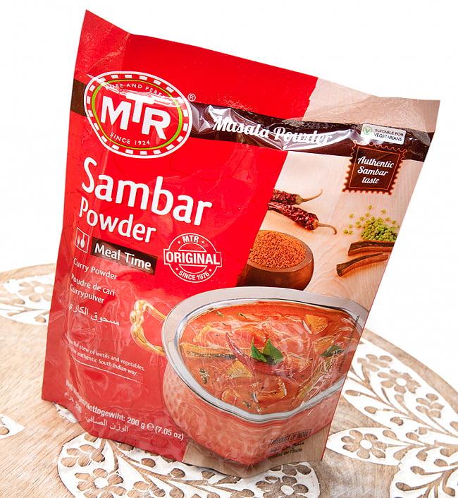 サンバルカレーパウダー Sambar Curry Powder 【MTR】 3 - 斜めから撮影しました
