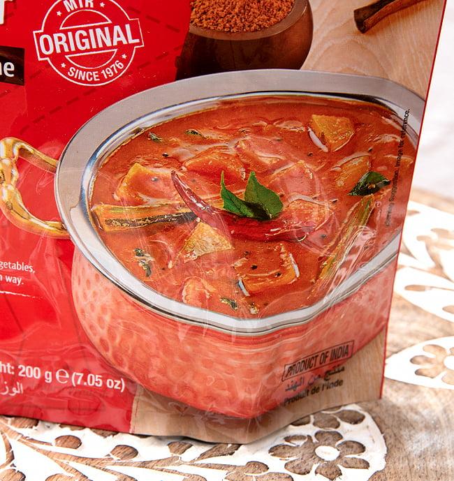 サンバルカレーパウダー Sambar Curry Powder 【MTR】 4 - パッケージのアップです