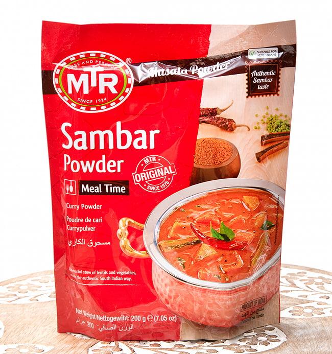 サンバルカレーパウダー Sambar Curry Powder 【MTR】の写真1