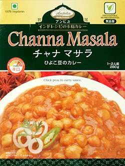 Channa Masala - ひよこ豆のカレーの写真