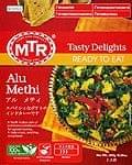 Alu Methi - スパイシーポテトの野菜カレー