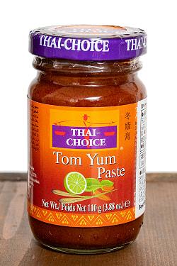 トムヤムペースト 【Thai Choice】(FD-INSCRY-57)