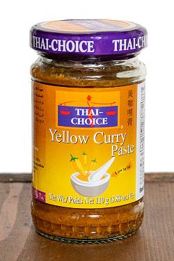 イエローカレーペースト 110g 【Thai Choice】