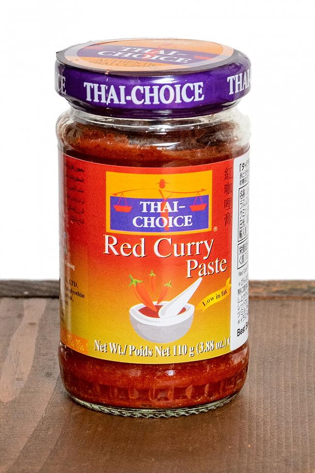 レッドカレーペースト 【Thai Choice】の写真1
