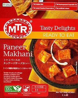 Paneer Makhani - チーズとバターのカレー[MTRカレー](FD-INSCRY-6)