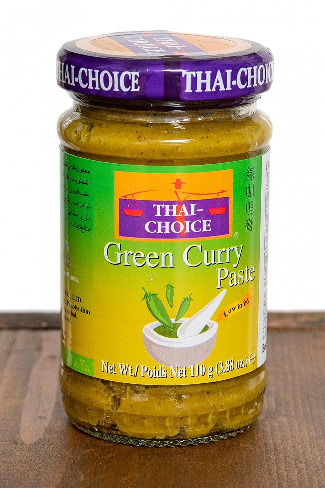 グリーンカレーペースト 【Thai Choice】の写真1
