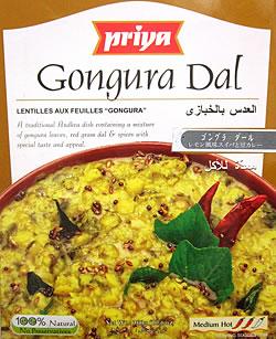 Gongura Dal - レモン風味スイバと豆カレーの写真
