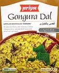 Gongura Dal - レモン風味スイバと豆カレーの商品写真