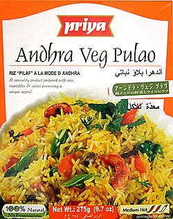 【Priya】Andhra Veg Pulao - 南インドの野菜とライスピラフの写真