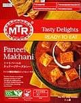 Paneer Makhani - チーズとバターのカレー[MTRカレー]