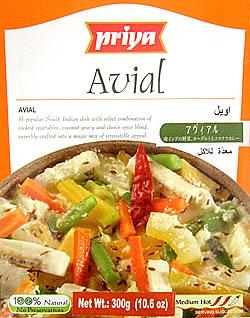 【Priya】Avial - 南インドの野菜、ヨーグルトとココナッツカレーの写真
