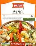 【Priya】Avial - 南インドの野菜、ヨーグルトとココナッツカレーの商品写真