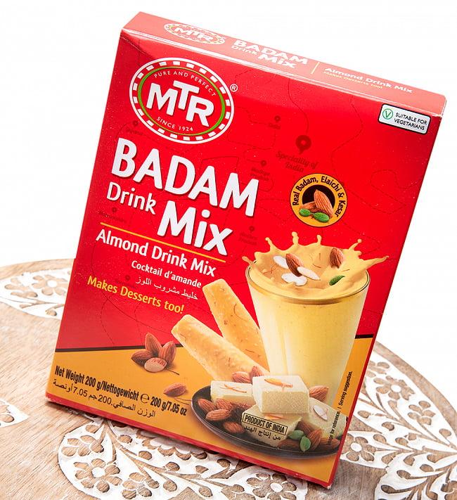 インドの甘いホットミルクミックス - Badam Drink Mix (バダムミルク) 3 - 斜めから撮影しました
