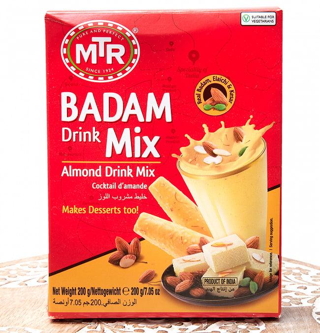 インドの甘いホットミルクミックス - Badam Drink Mix (バダムミルク)の写真