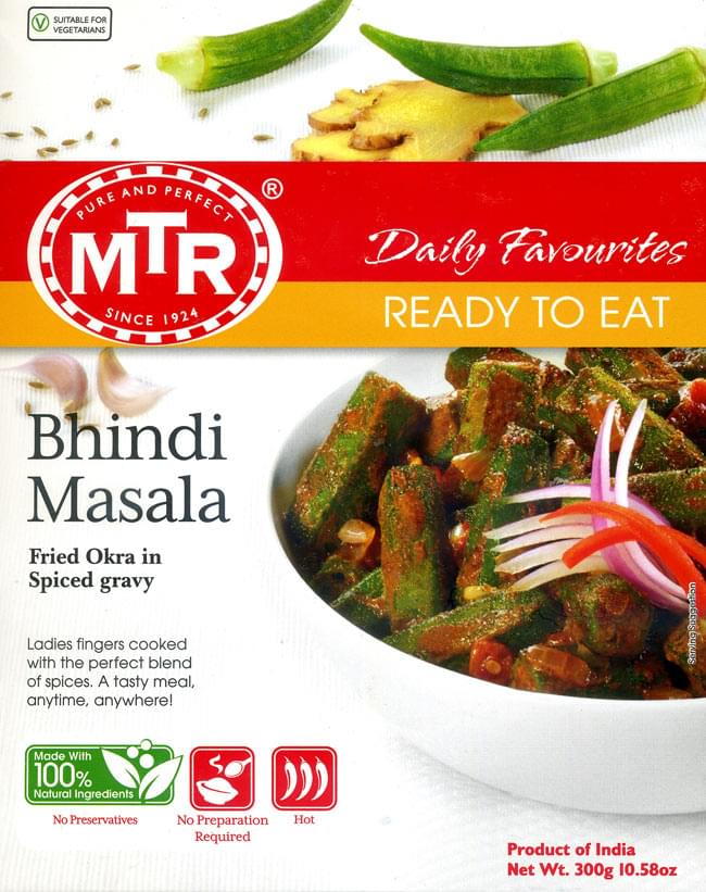 Bhindi Masala - オクラのカレー[MTRカレー]の写真