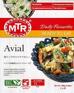 Avial - 南インドのココナッツ野菜カレー(FD-INSCRY-83)